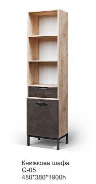 Шкаф книжный G-05 (размеры)