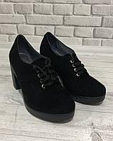 Туфли женские Bogun (кожа и замша), фото 1