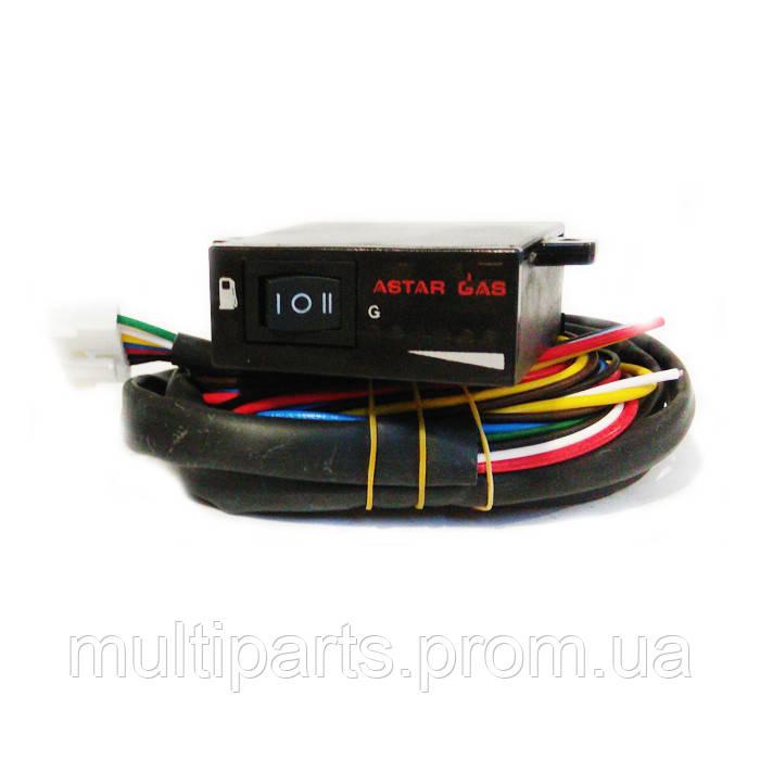 Кнопка переключения газ-бензин ASTAR GAS для инжектора с указателем уровня (без датчика)