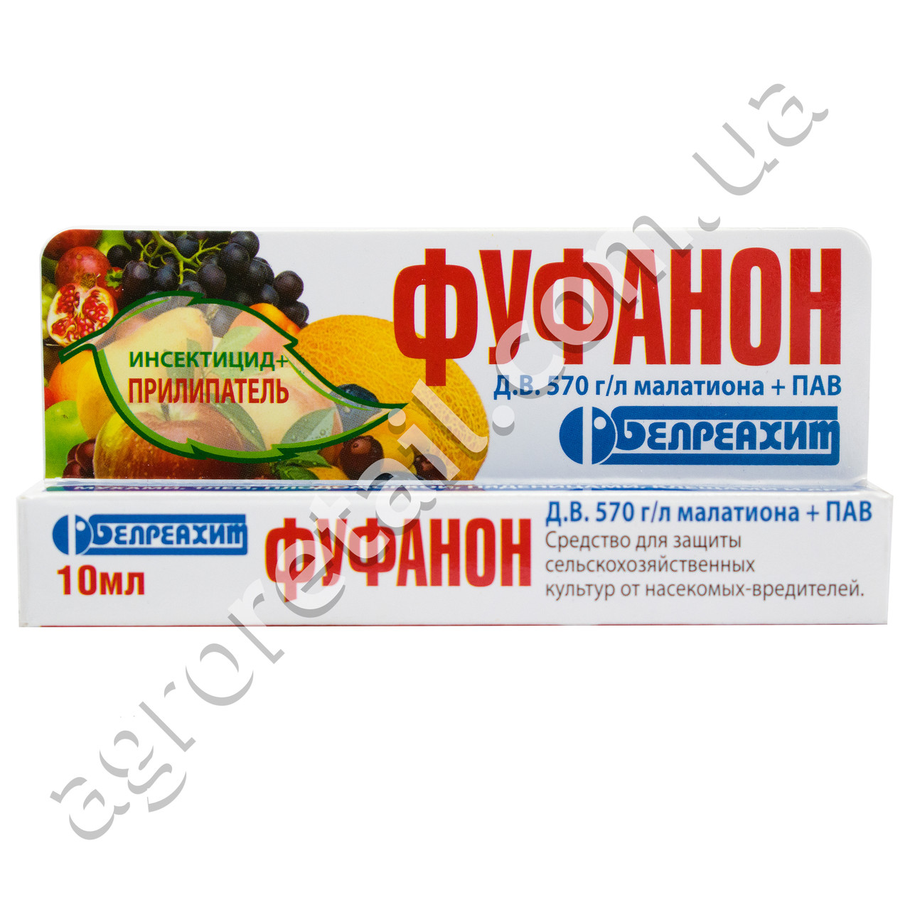 Инсектицид Фуфанон 10 мл картонная упаковка Белреахим
