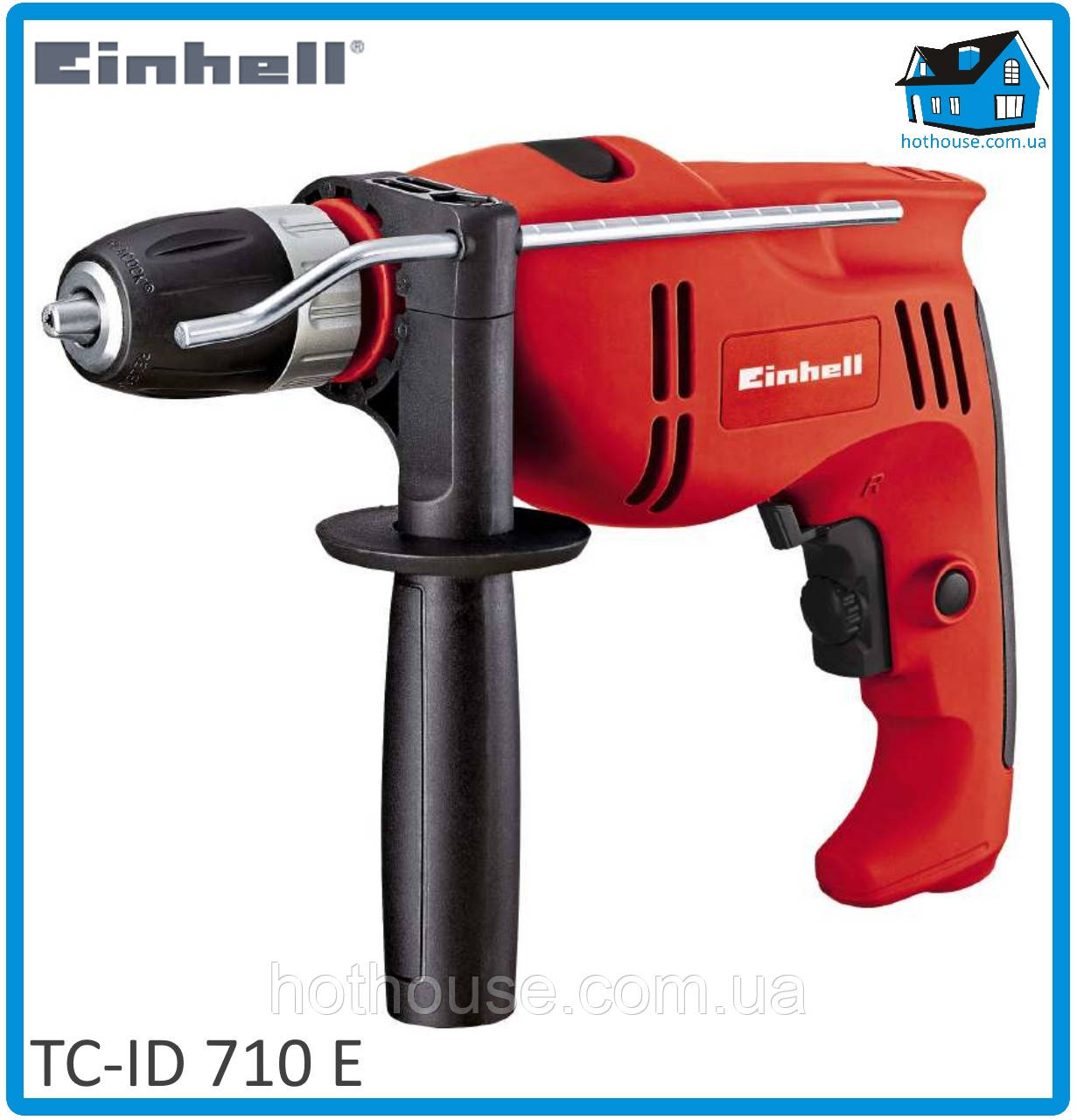 Дрель с ударом Einhell TC-ID 710 E