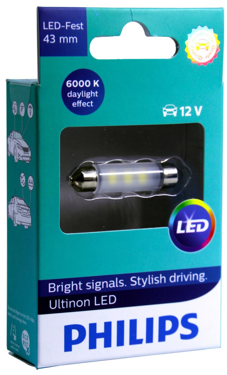 Автолампа диодная T11-043 LED 43mm, 1 шт, 11864ULWX1, C5W, C10W, цвет свечения белый