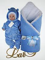 "Зимний набор для малышей ""Чудо"" голубой, фото 1"
