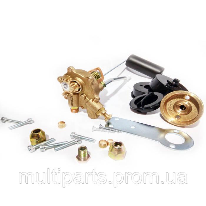 Мультиклапан ASTAR GAS H220x0 для наружного тороидального баллона,с ВЗУ