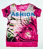 Модная футболка  для девочки  рост 128-140 см
