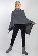 Женское вязаное  пончо