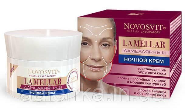 Novosvit LA MELLAR Крем для лица 56+ ночной, восстановление упругости кожи