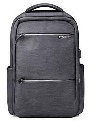 """Классический влагозащищённый рюкзак для ноутбука до 15,6"""" Arctic Hunter B00107, с USB портом, 22л"""