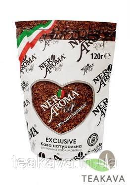Кава розчинна Aroma Nero Exclusive, 120 г (100% арабіка)