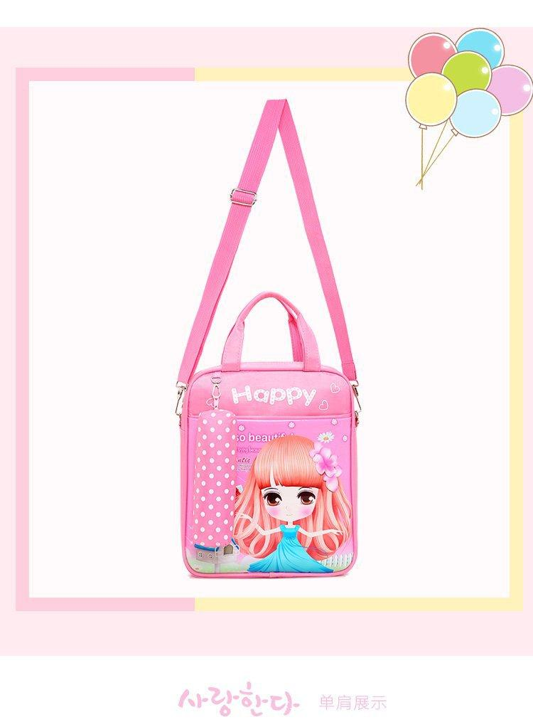 f05ac1a231eb Школьный рюкзак-сумка для девочки розового цвета с пеналом, цена 405 грн.,  купить в Киеве — Prom.ua (ID#879324117)