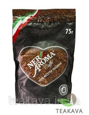 Кава розчинна Aroma Nero Classico, 75 г (30/70)