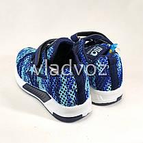 Детские кроссовки для мальчика синие звезда 26р 18см, фото 2