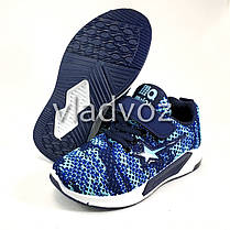 Детские кроссовки для мальчика синие звезда 26р 18см, фото 3