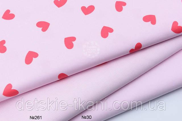 Бязь с красными сердечками на розовом фоне