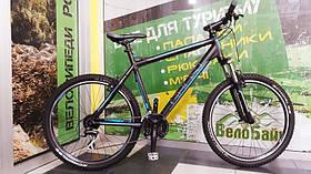 "Велосипед Ghost 26"" SE1300 2013 RH56 black/grey/blue 16KA3719"