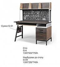 Стол письменный G-08, фото 3