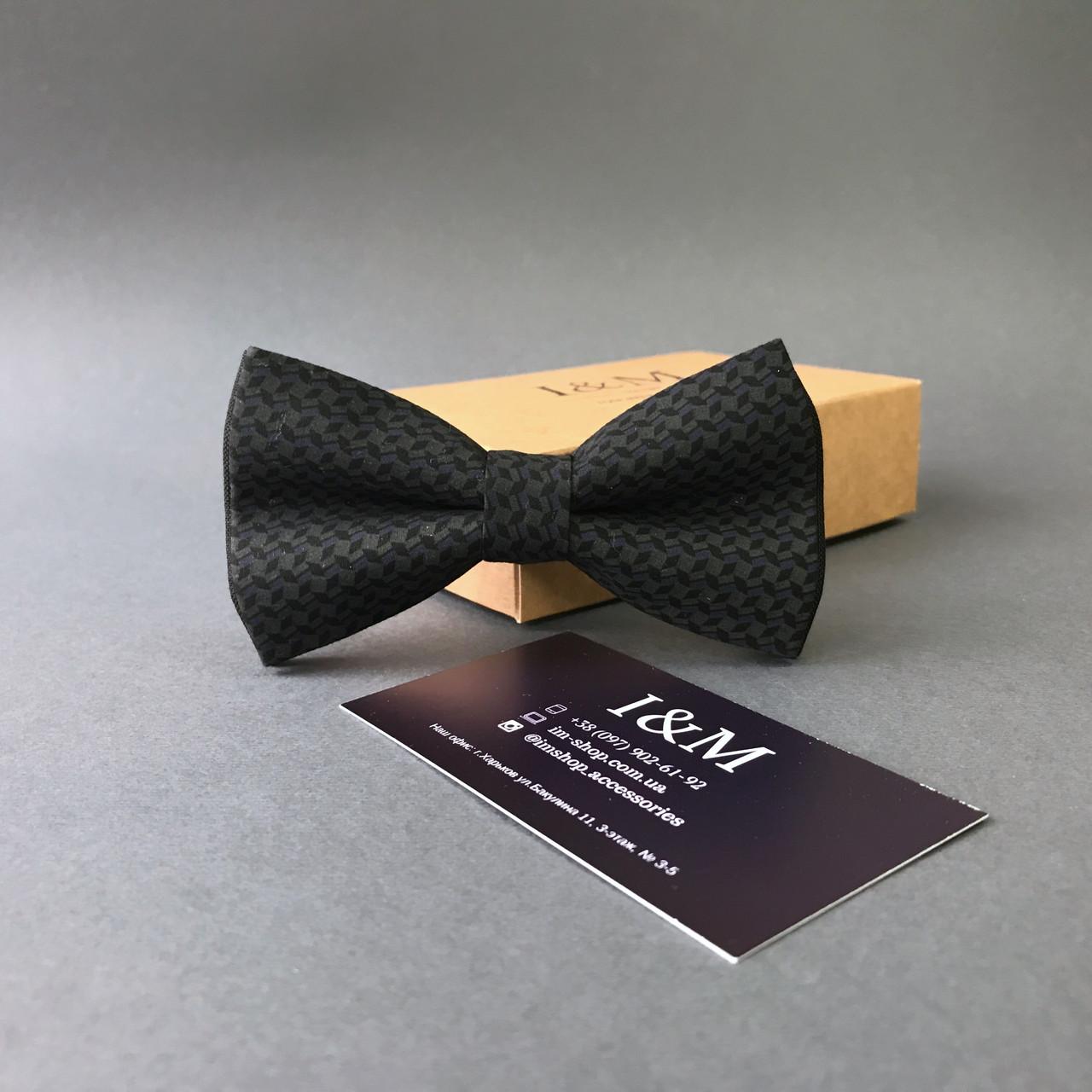 Галстук-бабочка I&M Craft Hugo boss (010247)