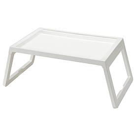 IKEA KLIPSK (002.588.82) Настольный поднос, белый