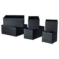 IKEA SKUBB (804.285.07) Набор контейнеров, 6 шт., Черный
