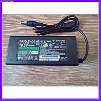 Блок питания адаптер к ноутбуку Sony 19V 4.74A
