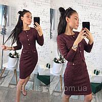 d351818833d Женское Изумрудное Платье для Полных Женщин Лагуна-Б Д р — в ...