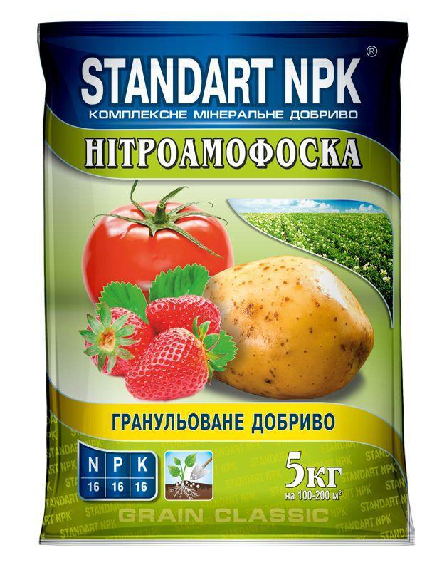Удобрение Нитроаммофоска,  5 кг.