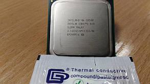Процессор Intel C2D E8500 /2(2)/ 3.16GHz  + термопаста 0,5г, фото 2