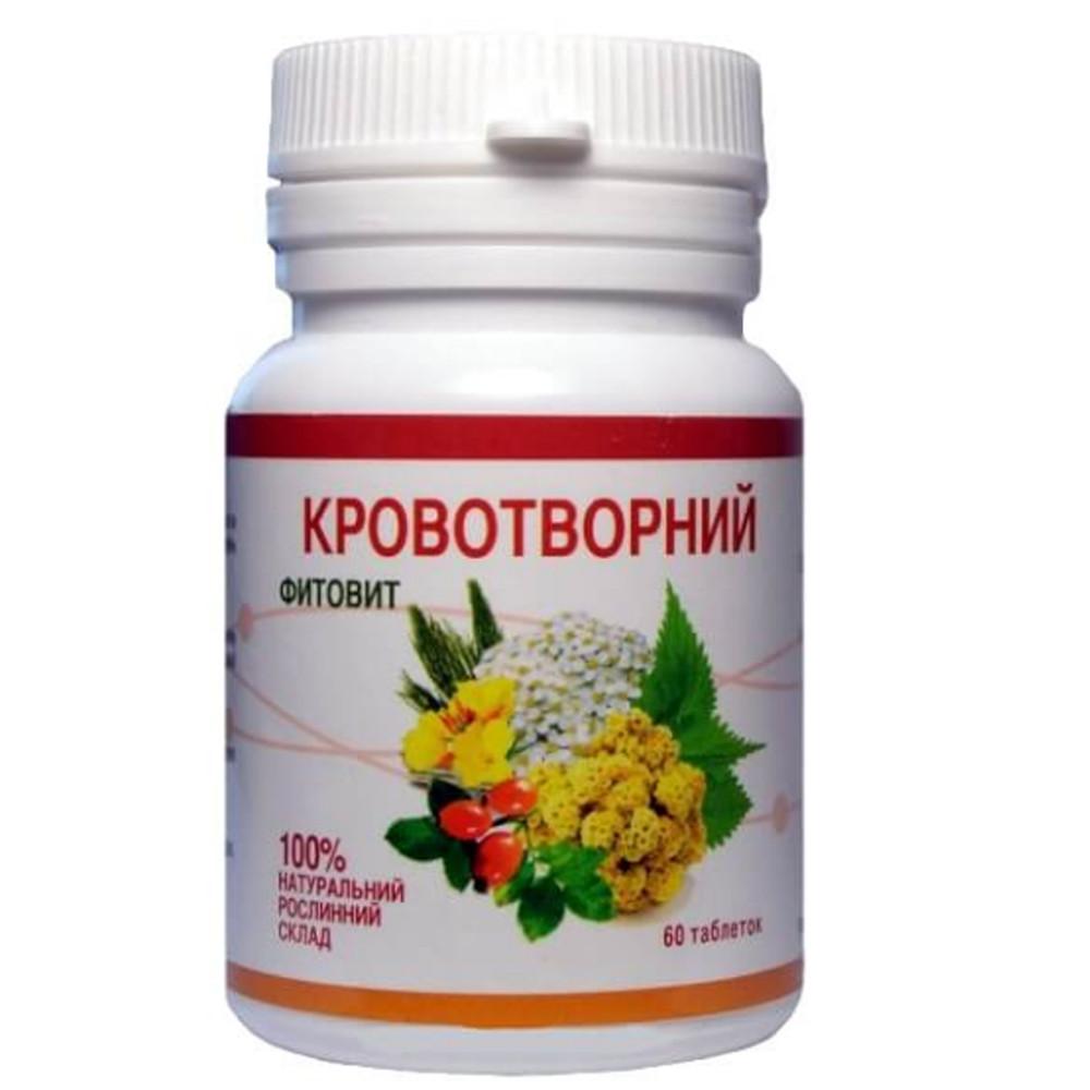 Фитовит Кроветворный, 60 таблеток