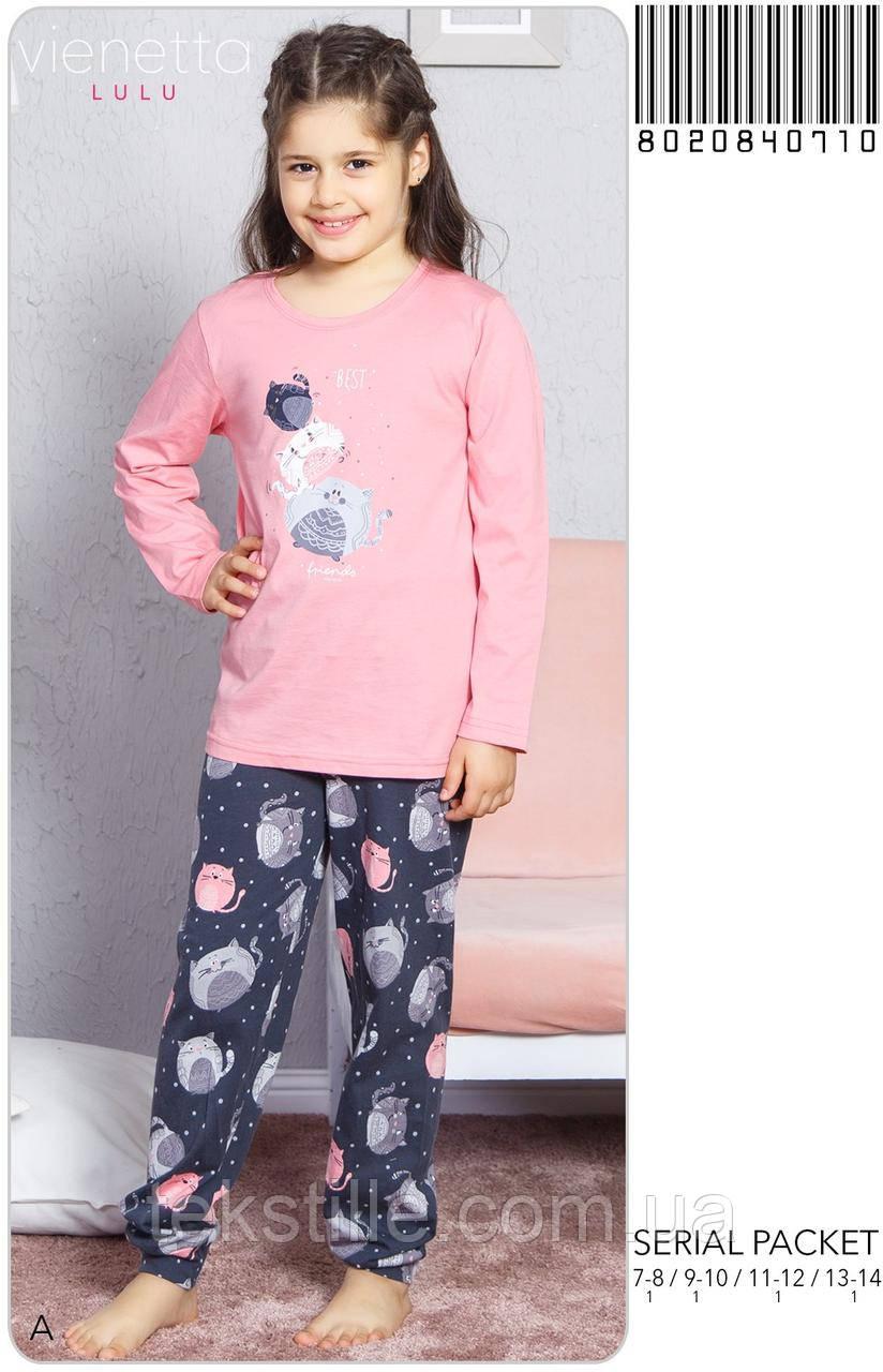 Пижама детская Трикотаж
