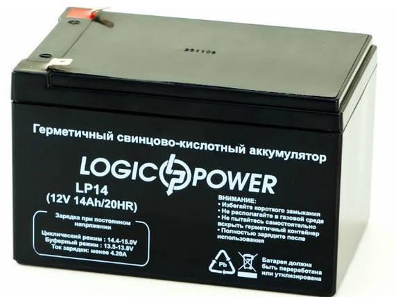 Аккумулятор 12V вольт 14ah ампер, фото 2