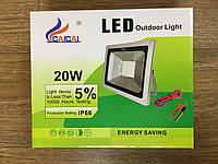Светодиодный прожектор 20Вт 12В на зажимах