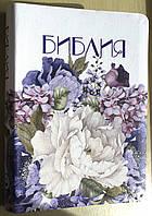 Библия белого цвета с цветами, 14х20 см, без замочка, с индексами, цветочный срез