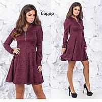 Платье женское 1027 (S-42, M-44, L-46) (цвет бордо) СП