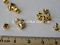 Заглушки до сережок-цвяшків 6*5 мм. Золото