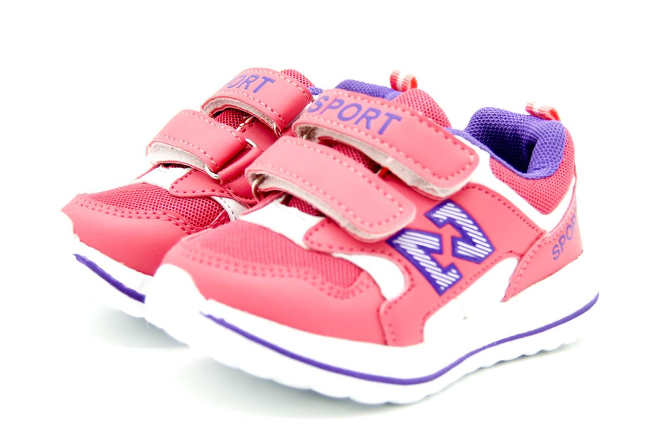 Кросівки для дівчинки рожеві
