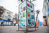 Наружная реклама  в Хмельницком
