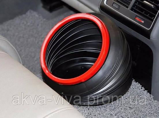 Складное ведро автомобильное (АО-2005)