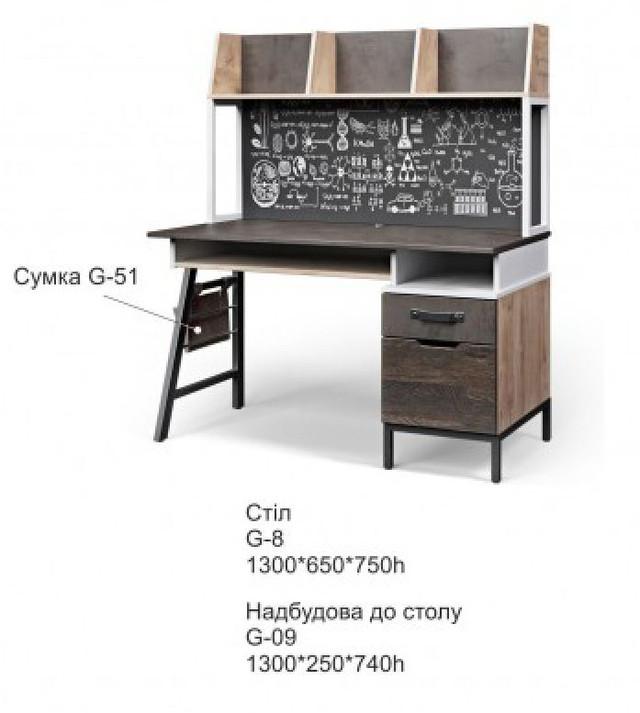 Стол письменный G-08 + надстройка G-09 (размеры)