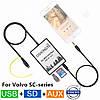 DOXINGYE USB SD AUX эмулятор для автомагнитолы Volvo Вольво Volvo SC700 800 810 900 CR905 S80 C70 SC