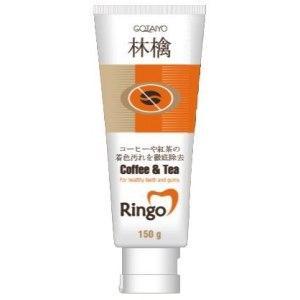 Паста зубна відбілююча Cоffee & Tea, «Ringo» 150 гр (20082ri)