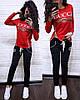 Костюм спортивный турецкая двухнитка, в расцветках