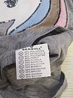 Трикотажный реглана для девочек оптом, Seagull, 4-12 лет., aрт. CSQ-52194, фото 5