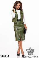 Женский юбочный костюм из эко-кожи цвета хаки (размеры 42-44, 44-46)