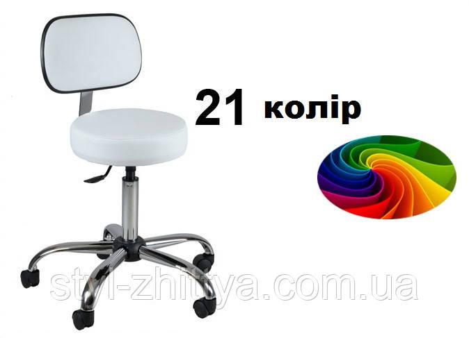 Обертовий косметологічний табурет, стілець
