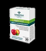 Золотое яблуко БАД для похудения  30 капсул Langsteiner