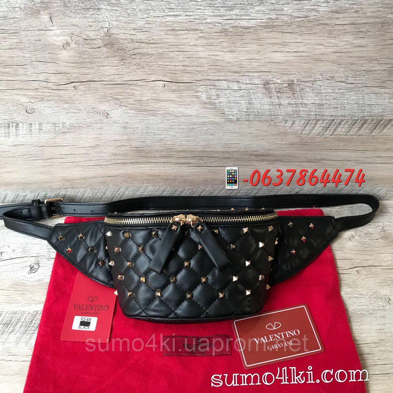 8100922d7e2f3a Купить Женскую поясную сумку (бананка) Valentino оптом и в розницу в ...