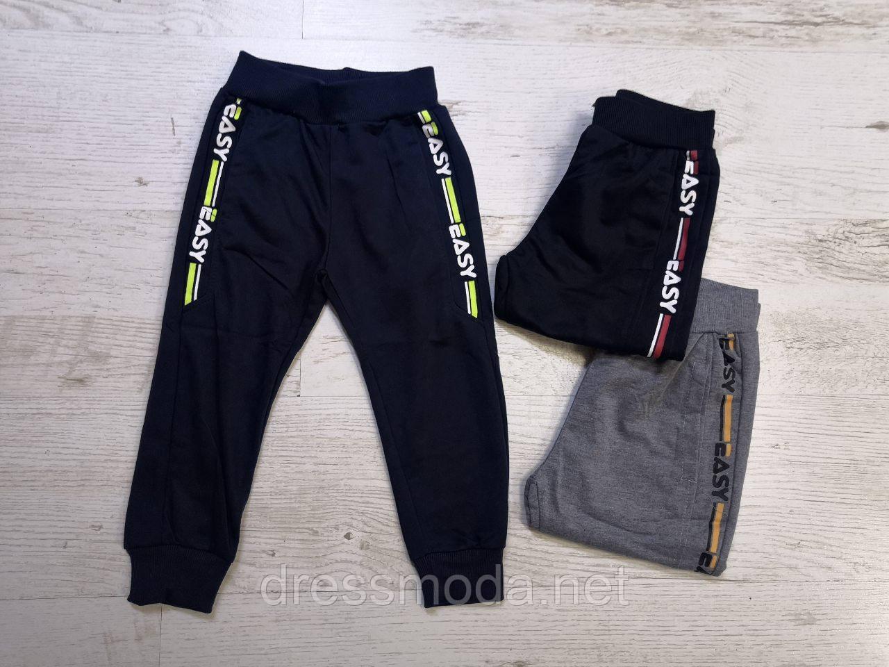 Трикотажные спортивные брюки для мальчиков Sincere 98-128 p.p.