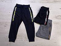 Трикотажные спортивные брюки для мальчиков Sincere 98-128 p.p., фото 1
