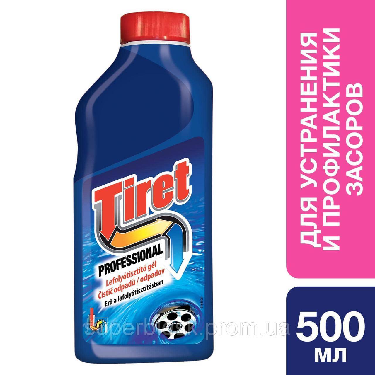 Средство для устранения и профилактики засоров в канализационных трубах Tiret Professional, 500 мл
