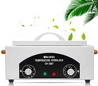 CH 360 T Сухожаровой шкаф стерелизатор - температурный контроль   220°C